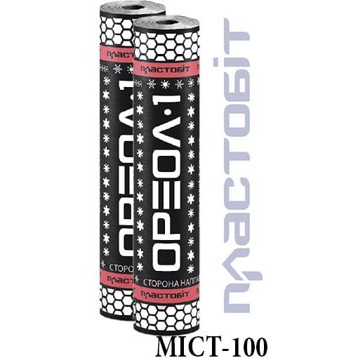 Пластобит МОСТ-100 8 м