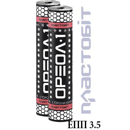 Пластобит ЭПП-3.5 10м