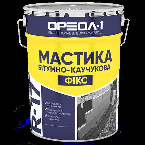 Мастика битумно-каучуковая «Фикс»